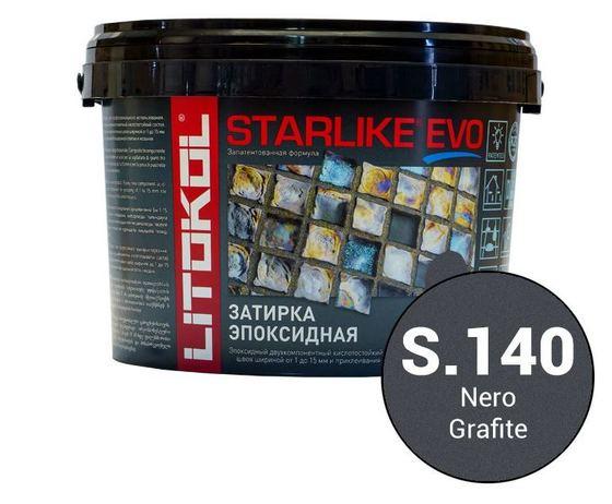 Эпоксидная затирка STARLIKE EVO  nero grafite (S.140) 1 кг - главное фото