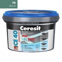 Затирка Ceresit СЕ 40 Aquastatic зеленый 2 кг