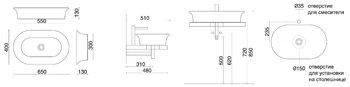 Раковина CANALETTO 65x40-13882