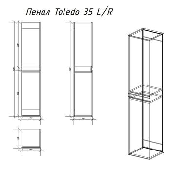 ПЕНАЛ ALVARO BANOS TOLEDO 35 R, ДУБ СОНОМА-14526