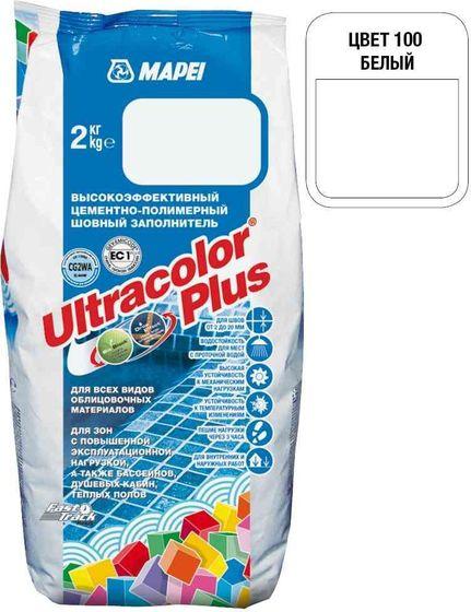 Затирка Ultracolor Plus №100 (белый) 2 кг. - главное фото
