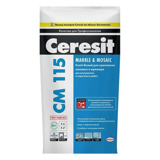 Ceresit СМ 115  Белый клей для мозаики и мрамора 5 кг. - главное фото