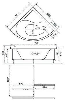 Акриловая ванна Triton Синди-10431