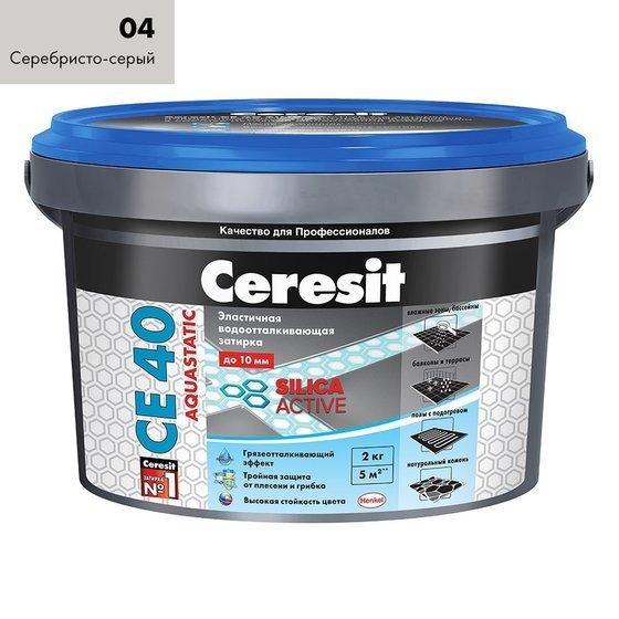 Затирка Ceresit СЕ 40 Aquastatic серебристо-серый 2 кг - главное фото