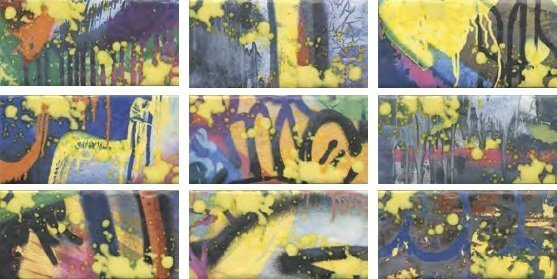 Панно Граффити - главное фото