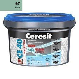 Затирка Ceresit СЕ 40 Aquastatic киви 2 кг