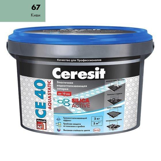 Затирка Ceresit СЕ 40 Aquastatic киви 2 кг - главное фото