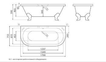 Ванна CAPRI 1700х750х595 мм -10517