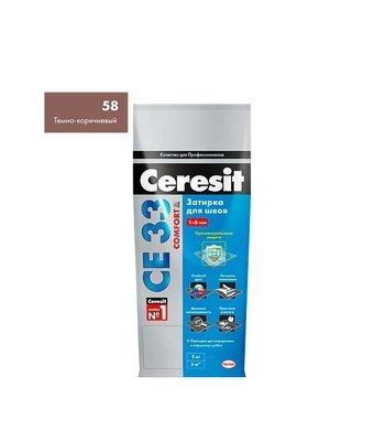 Затирка Ceresit СЕ 33 Super тёмно-коричневый 2 кг - главное фото