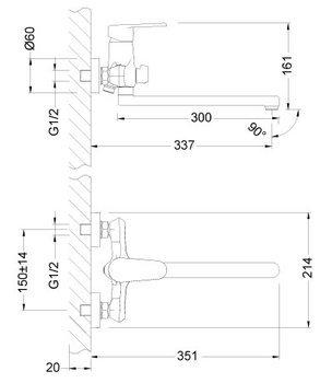 Серия POINT. Смеситель универсальный с плоским поворотным изливом 300 мм – LM0351C-12496