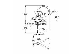 Смеситель для кухни GROHE BauLoop, хром (31368001)-12894