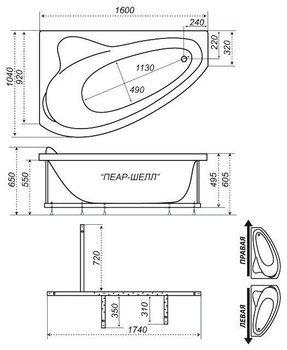 Акриловая ванна Triton Пеарл-шелл (левая)-10786