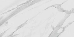 Монте Тиберио обрезной натуральный