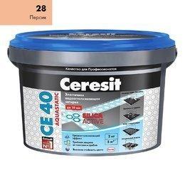Затирка Ceresit СЕ 40 Aquastatic персик 2 кг