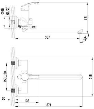 Серия plus Strike. Смеситель универсальный с плоским изливом 300 мм. – LM1151C-12568