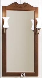 Зеркало Клио 50 Орех антикварный Opadiris