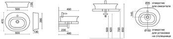 Раковина CANALETTO 60x46-15223