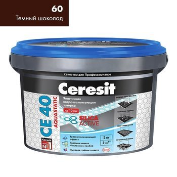 Затирка Ceresit СЕ 40 Aquastatic темный шоколад 2 кг-9684