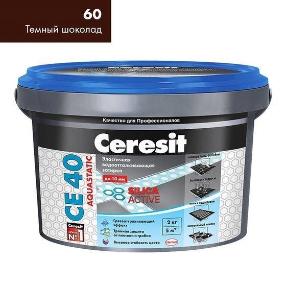 Затирка Ceresit СЕ 40 Aquastatic темный шоколад 2 кг - главное фото