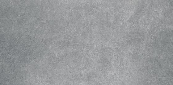 Королевская дорога серый темный обрезной - главное фото