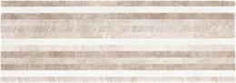 Atrium Alpha Band taupe , 25*75