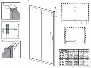 Душевая дверь Premium Plus DWJ 150*190 -15488
