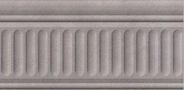 Бордюр Александрия серый структурированный