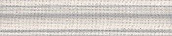 Бордюр Багет Трокадеро беж светлый-5330