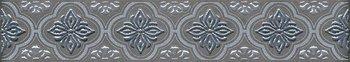 Бордюр Марчиана серебро-6200