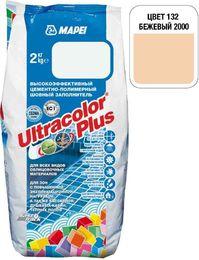 Затирка Ultracolor Plus №132 (бежевый) 2 кг.