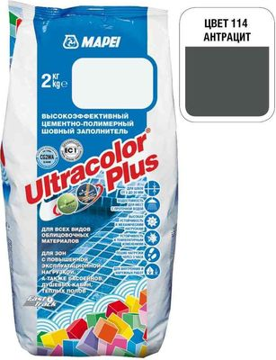 Затирка Ultracolor Plus №114 (антрацит) 2 кг.
