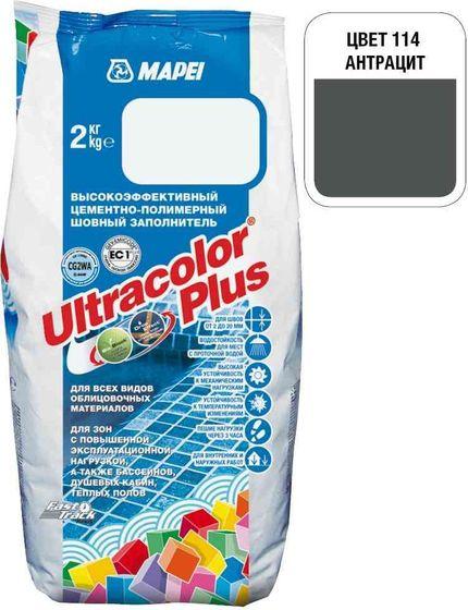 Затирка Ultracolor Plus №114 (антрацит) 2 кг. - главное фото