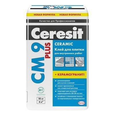 Ceresit СМ 9  Клей для керамической плитки для внутренних работ 25 кг.