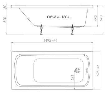 Ванна стандарт 150 Экстра -15009