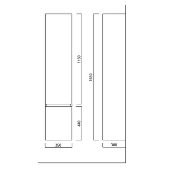 Пенал CUBO левый 165 белый-16785