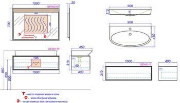 Genesis Т10 миллениум серый КОМПЛЕКТ подвесной с раковиной Escape 900 (GEN0110MG)-12219