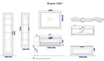 Империя Т10 белый КОМПЛЕКТ подвесной с раковиной  Infinity 100 (Emp.01.10/W) -12260