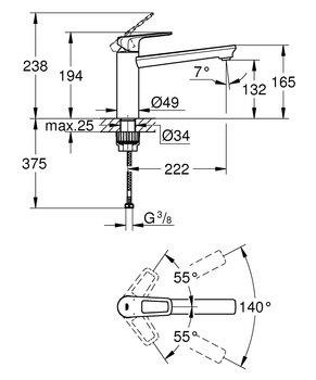 31706000 смеситель для раковины BauLoop средний излив (хром) GROHE-12724