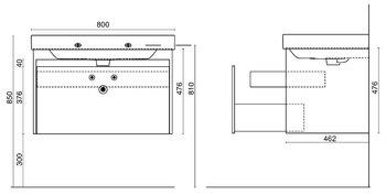 Тумба BUONGIORNO под умывальник подвесная 80 см  дуб с 1 выдвижным ящиком + 1 внутренний ящик-13731