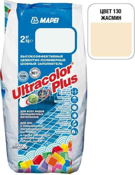 Затирка Ultracolor Plus №130 (жасмин) 2 кг. - главное фото
