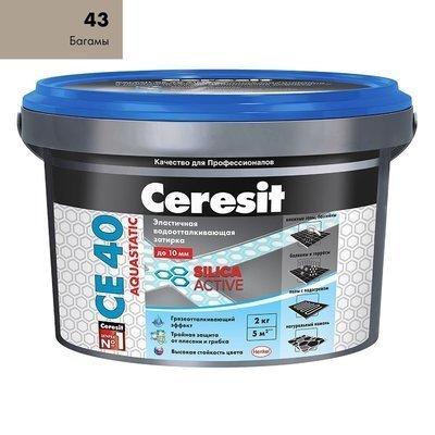 Затирка Ceresit СЕ 40 Aquastatic багама беж 2 кг