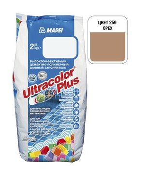 Затирка Ultracolor Plus №259(орех) 2 кг.-9562