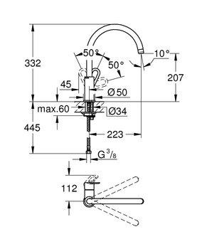 31368000 BauLoop Смеситеь для мойки, поворотный трубкообразный излив GROHE-12716