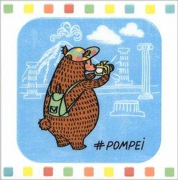 Декор Большое путешествие Помпеи