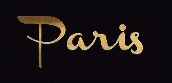 Декор Этуаль Paris - главное фото