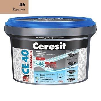 Затирка Ceresit СЕ 40 Aquastatic карамель 2 кг-9700