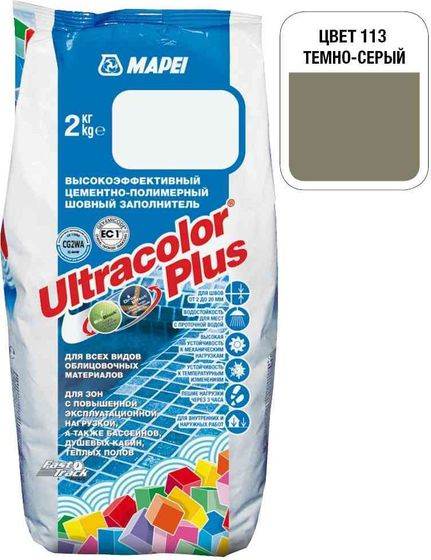 Затирка Ultracolor Plus №113 (темно-серый) 2 кг. - главное фото