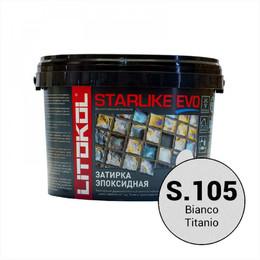Эпоксидная затирка STARLIKE EVO bianco titanio (S.105) 5 кг