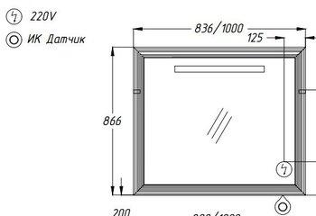 Мебель для ванной Карат 80 Бежевый/золото Opadiris-13239