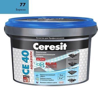 Затирка Ceresit СЕ 40 Aquastatic бирюза 2 кг